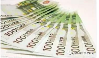 关于荷兰学费退税你需要知道这些