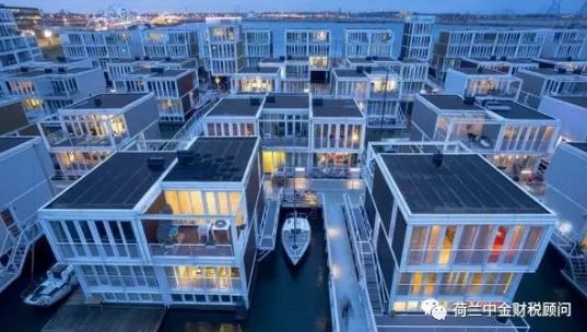 关于父母赠款在荷兰买房的赠与税